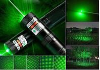 Військова зелена потужна лазерна указка Green Laser Pointer-303 лазер, фото 1