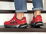 Мужские кроссовки Adidas Marathon TR (красные) 9010, фото 4