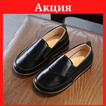 Дитячі туфлі Дитячі мокасини Дитячі мокасини чорні Туфлі дитячі Дитячі мокасини хлопчик 30-16.2