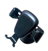 Держатель для телефона в машину автодержатель LVD H1771