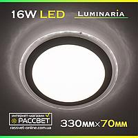 Світлодіодний світильник LUMINARIA ALR-16W AC170-265V 16Вт 1400Lm 5000K (нейтральний білий)