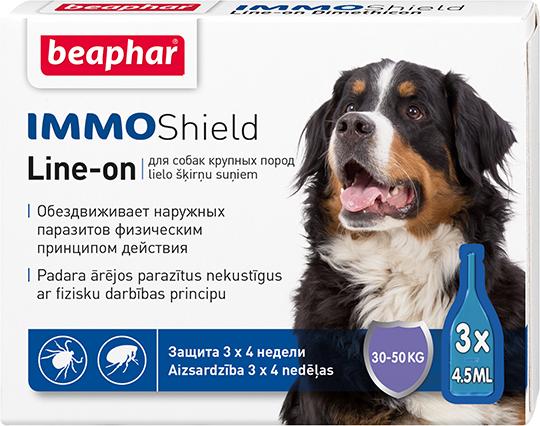 Капли от блох и клещей Beaphar IMMO Shield для собак от 30-50 кг (цена за упаковку 3 шт)