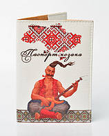 Обложка на паспорт Козак