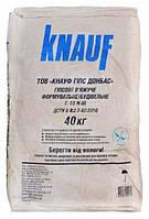 Гипс строительный Knauf Г-10 мешок 40 кг