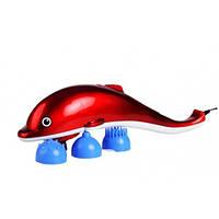 Вибромассажер инфракрасный ручной массажер для тела, рук и ног большой Дельфин Dolphin JT-889 Красный