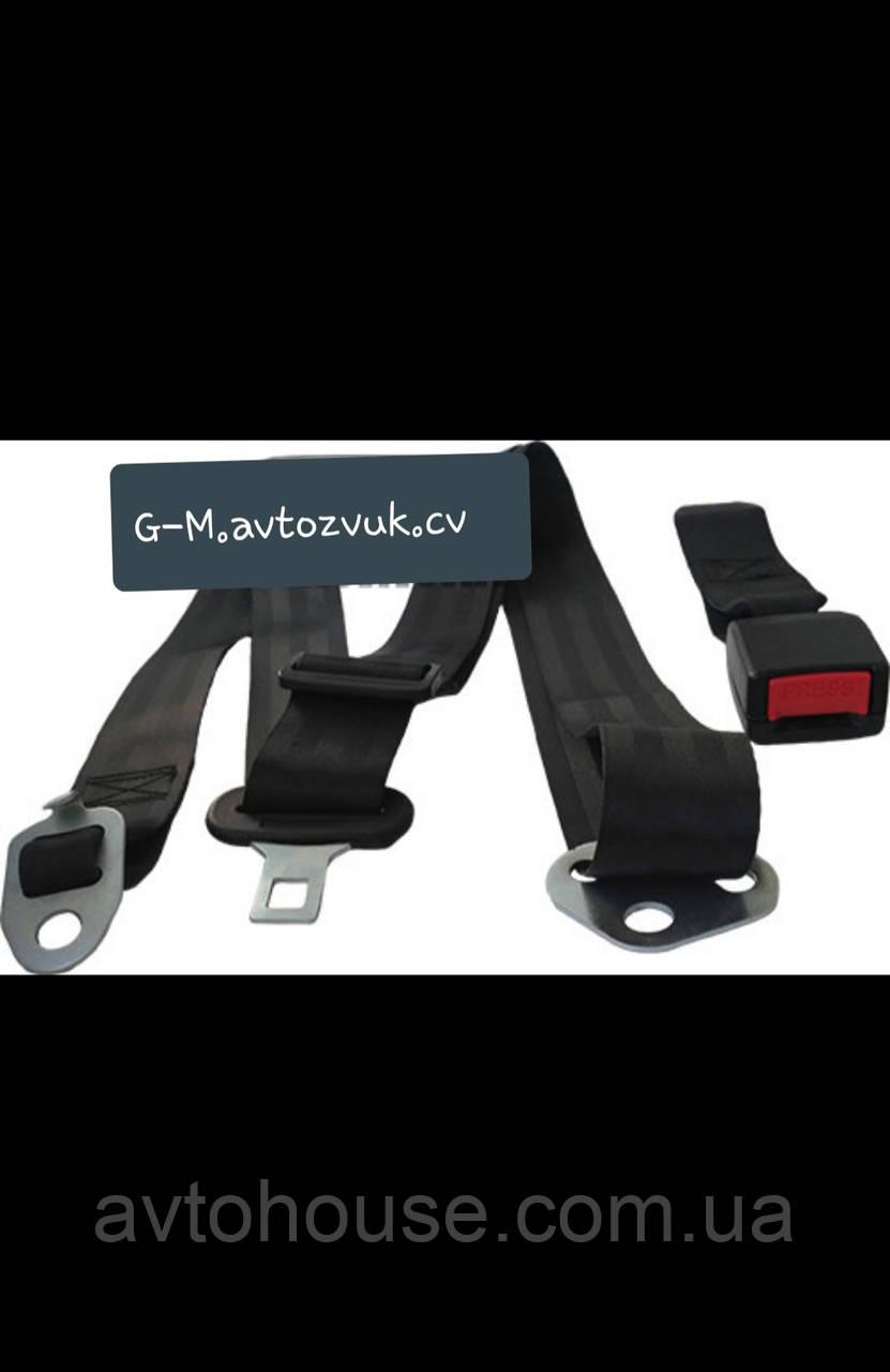 Ремень безопасности трехточечный (неинерционный)/Ремінь безпеки трьохточковий