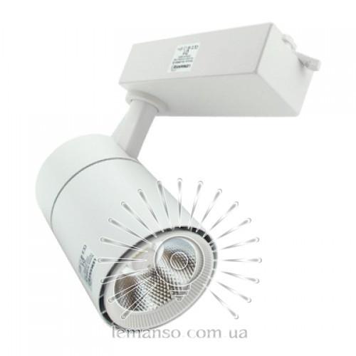 Трековий світильник LED Lemanso 30W 2400LM 6500K білий / LM560-30