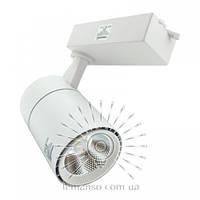 Трековий світильник LED Lemanso 30W 2400LM 6500K білий / LM560-30, фото 1