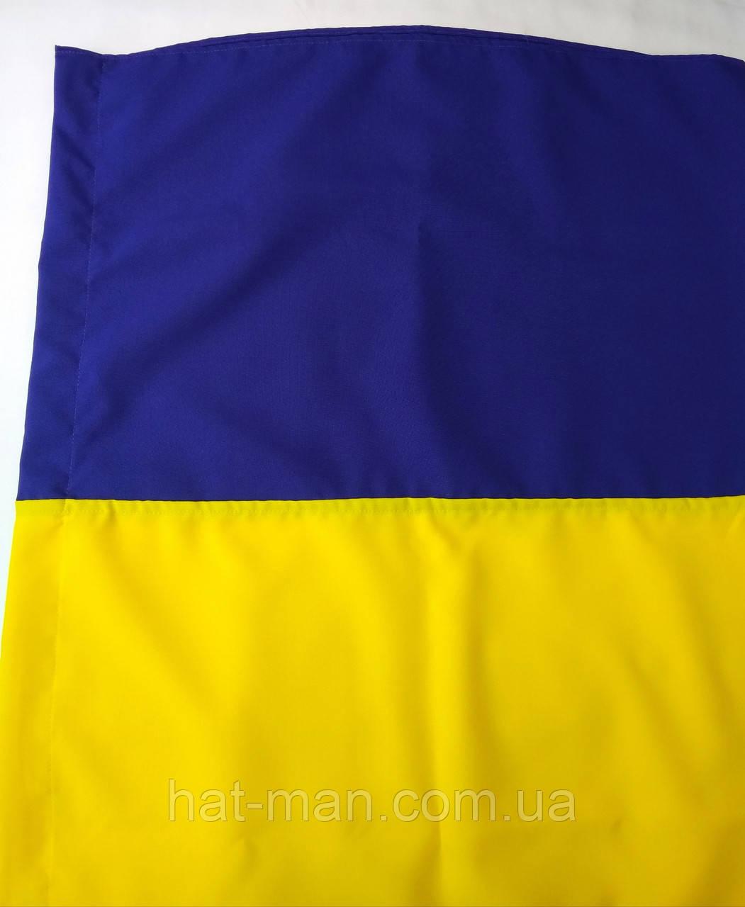 Прапор України великий: 140 на 85см, з габардину