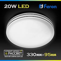 Настенно-потолочный светодиодный светильник Feron AL555 20W 5000K (AL579 18W, BRIXOLL SVT-18W-003) 1600Lm