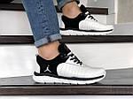 Чоловічі кросівки Nike Air Jordan (біло-чорні) 9030, фото 3