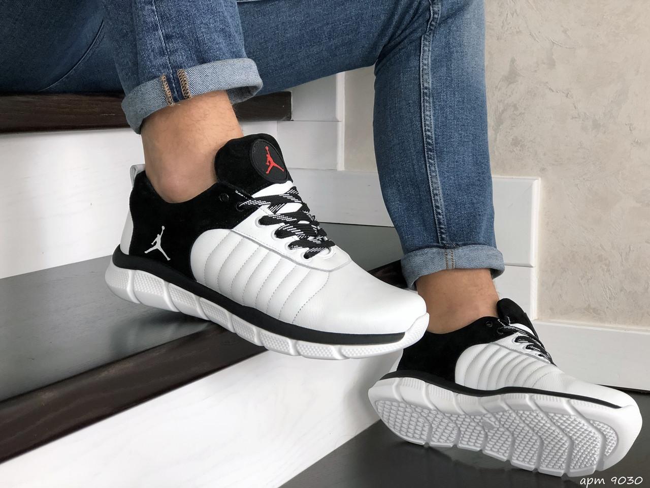 Мужские кроссовки Nike Air Jordan (бело-черные) 9030