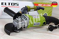 Машина углошлифовальная,Болгарка Eltos МШУ-125-1250E (регулировка оборотов), фото 1