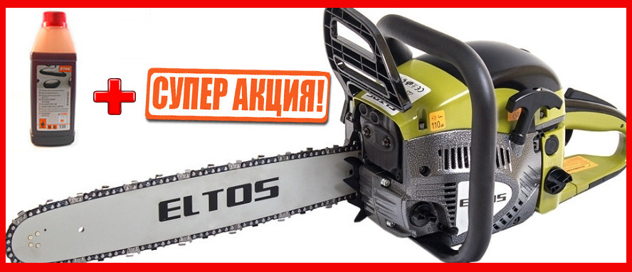 Бензопила Eltos БП-6300. Бензопила Элтос
