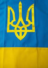 Прапор великий з тризубом: 140 на 85см, з габардину