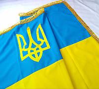 Прапор великий з тризубом і бахрамою: 140 на 85см, з габардину