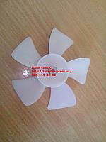 Крыльчатка  пластик  9 мм