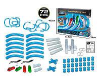 Автотрек трубопроводный 022-1 (12) на р/у, 2 машинки, 72 элемента, в коробке