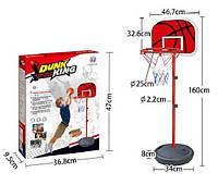 Баскетбольное кольцо XJ-E 00901 B (12/2) высота 160 см, в коробке