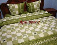 Комплект постельного БЯЗЬ оптом и в розницу, Шахматка зеленая 0847-2
