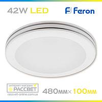 Настенно-потолочный светодиодный светильник Feron AL555 42W 5000K 3150Lm