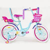 """Детский двухколесный велосипед  (от 8 лет) на 20 дюймов """"PRINCESS-2"""" розово-голубой"""