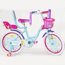 """Дитячий двоколісний велосипед (від 8 років) на 20 дюймів """"PRINCESS-2"""" рожево-блакитний"""