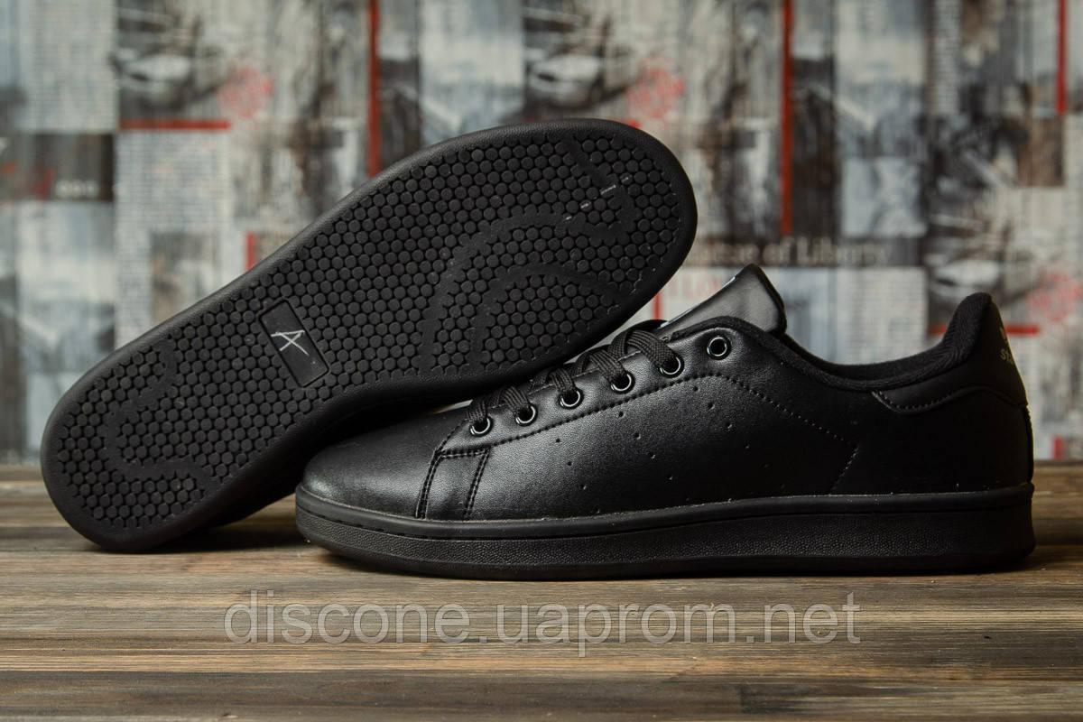 Кроссовки мужские 16484 ► Adidas Stan Smith, черные ✅Скидка 30% [ 43 ] ► (43-27,8см)
