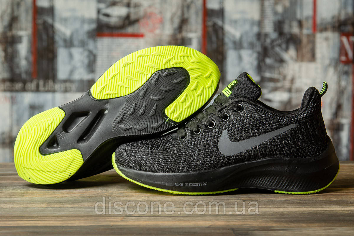 Кроссовки женские 16512 ► Nike Joepeqasvsss, черные ✅Скидка 31% [ 36 ] ► (36-22,6см)