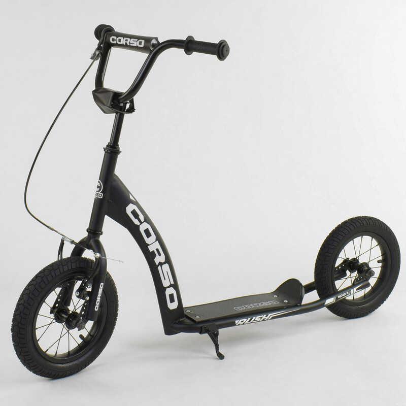 Самокат CR-T 0070 (1) ``Corso`` колеса надувные 12``, ручной передний тормоз