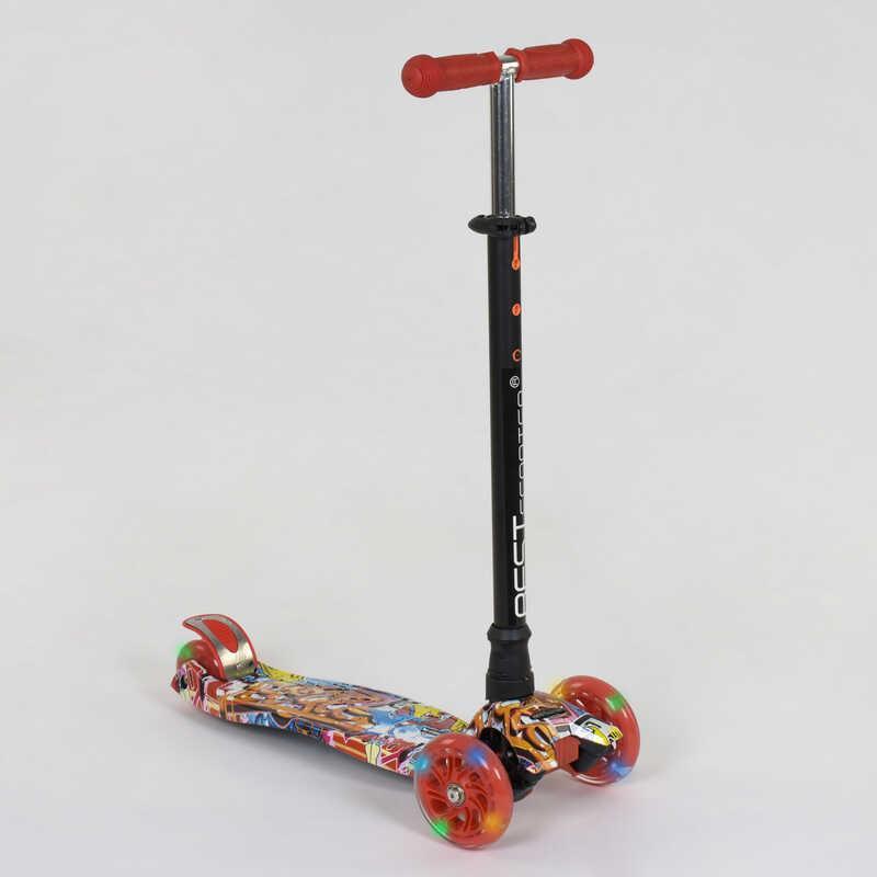"Самокат А 24644 /779-1388 MAXI ""Best Scooter"" (1) пластмасовий, 4 колеса PU, СВІТЛО, трубка керма алюмінієва"