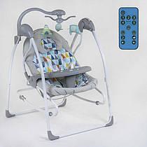 Електронні гойдалки 3в1 СХ-40460 JOY (2) гойдалки, шезлонг, карусель, пульт д/у, від мережі 220V і батарейок