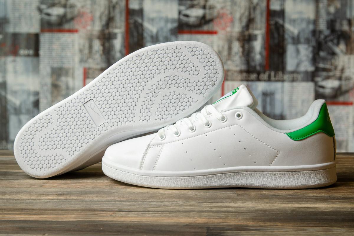 Кроссовки мужские 16481, Adidas Stan Smith, белые, < 42 43 46 > р. 42-27,0см.