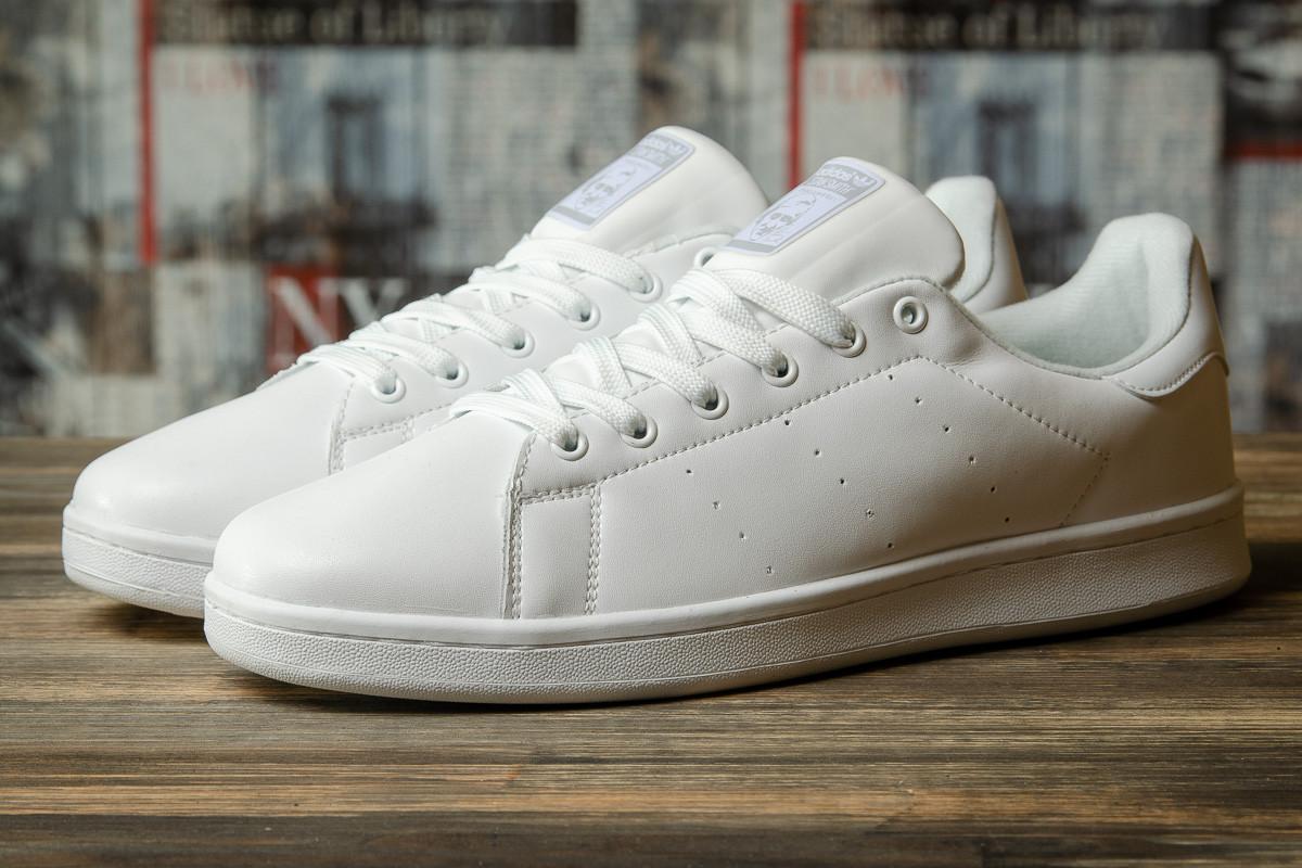 Кроссовки мужские 16483, Adidas Stan Smith, белые, < 45 > р. 45-29,0см.