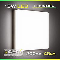 Светодиодный светильник LUMINARIA NLS-15W AC170-265V 15Вт 1350Lm 5000K (настенно-потолочный)