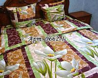 Комплект постельного БЯЗЬ оптом и в розницу 0662-1