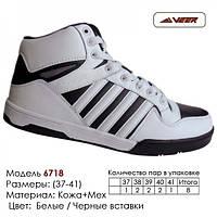 Зимние кроссовки Veer размеры 37-41
