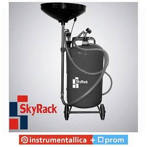 Установка для сбора и вакуумного отбора масла через отверстие щупа SR-301 SkyRack