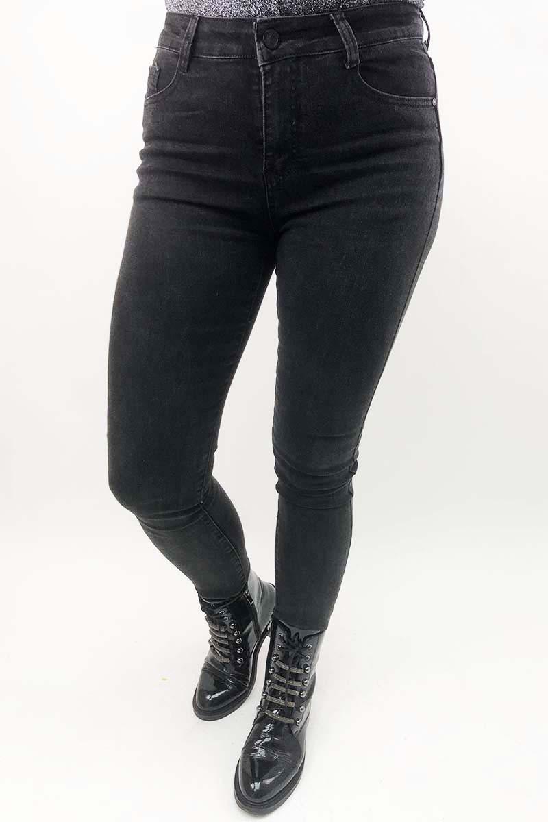 Стрейчевые черные джинсы с высокой посадкой Rong JoJo - черный цвет, 25р (есть размеры)