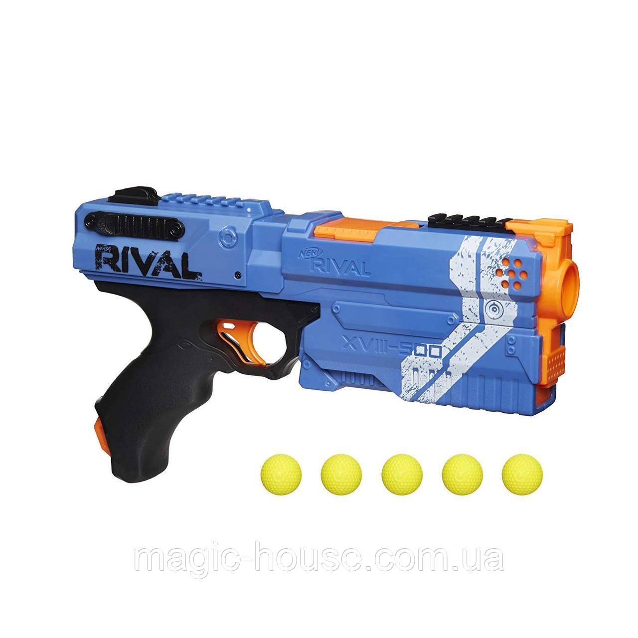 Бластер Нерф Райвел Фантом Кронос NERF Rival Kronos Xviii-500 (Blue) ОРИГІНАЛ