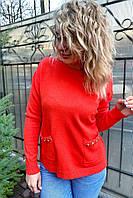 Классический джемпер с карманами украшенными набивным кружевом камнями и жемчугом P-M - коралловый цвет, XXL/XXXL (есть размеры), фото 1