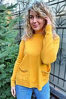 Классический джемпер с карманами украшенными набивным кружевом камнями и жемчугом P-M - горчичный цвет, XL/XXL (есть размеры), фото 1