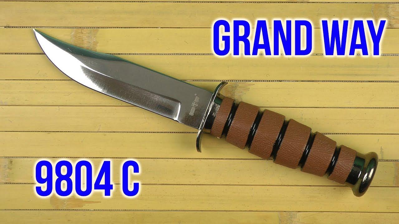 Нож нескладной 9804 A