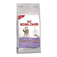 Royal Canin Sterilised Appetite Control 2 кг