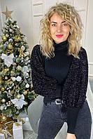 Облегающий свитер с трендовыми объемными рукавами блестящая травка Jasmine - черный цвет, L/XL (есть размеры), фото 1