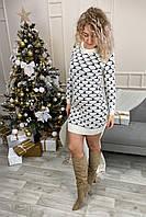 Облегающее платье футляр из трикотажного полотна с объемной вязкой сердечки - белый цвет, L (есть размеры), фото 1