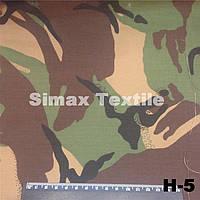Ткань камуфляжная LZ-5, камуфляжные ткани,  камуфляж