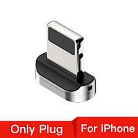 Коннектор Apple lightning для магнитного кабеля Baseus, фото 1