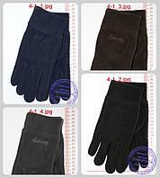 Оптом мужские флисовые перчатки - Черные, серые, коричневые, синие - 4-1, фото 1