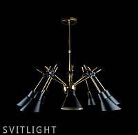 Люстра чёрно-золотая на 8 ламп GY005-8B ВК Au Svitlight, фото 1